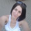 Натали Рубан, 30, г.Краснодар