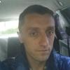 Назік, 36, г.Львов
