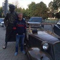 Андрей, 41 год, Козерог, Москва