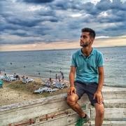 хамза, 27, г.Стамбул