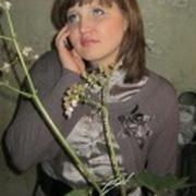 Светлана 29 Самара