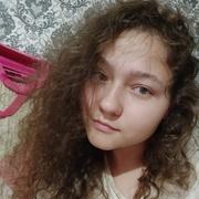 Валерия 21 год (Близнецы) Темрюк