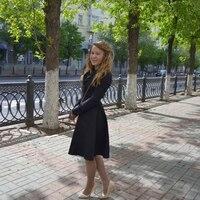 Гульшат, 32 года, Водолей, Уфа