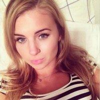Инесса, 32 года, Водолей, Екатеринбург