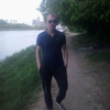 Алексей, 29, г.Лукоянов