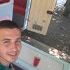 Андрій, 22, Дрогобич