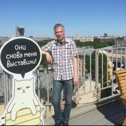 Виталий Евдокимов 50 Санкт-Петербург