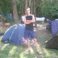 Артур, 33 года, Близнецы, Кропивницкий