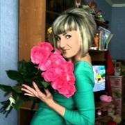 Наталья 39 Южно-Сахалинск