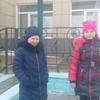 гульмира, 16, г.Белгород