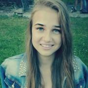 Agata, 21, г.Стрый