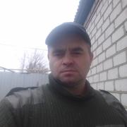 Замир 41 Екатеринбург
