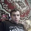 Ромчик, 23, г.Славянск-на-Кубани