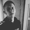 Дмитрий, 18, г.Бишкек