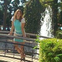 Наталья, 34 года, Дева, Екатеринбург