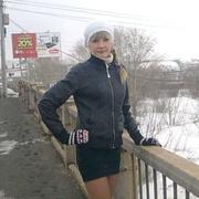 Кристина 19 Челябинск