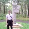 Дмитрий, 32, г.Амурск