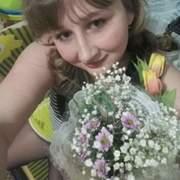 Анастасия, 23, г.Бийск