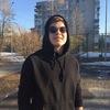 Даниил Ворчуков, 17, г.Тюмень