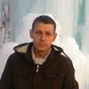 дюша, 36, г.Бишкек