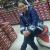 Ирина, 31, г.Ижевск