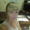 Наталья, 37, г.Запорожье