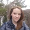 Ксения, 23, г.Артем