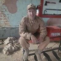 Владимир, 24 года, Скорпион, Тереньга