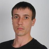 Itia, 35 лет, Стрелец, Нижний Новгород