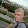 Сергей, 22, г.Козелец