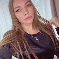 Ирина, 25 лет, Телец, Санкт-Петербург