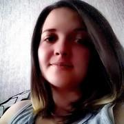 Анастасия 31 год (Дева) Таганрог