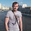 Sergey, 35, Homel