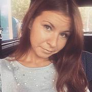 Екатерина 30 Екатеринбург