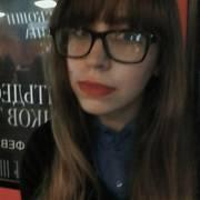 Наталья 27 Тула