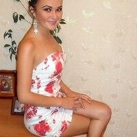 Мария, 32 года, Козерог, Петрозаводск