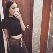 Наталья, 24, г.Видное