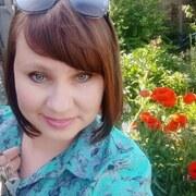 Анна, 37, г.Волжский (Волгоградская обл.)