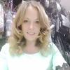 Ирина, 32, г.Коркино