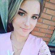 Олеся, 23, г.Ровно