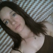 Арина, 16, г.Каховка