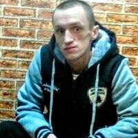 Андреи, 36 лет, Рыбы, Кишинёв