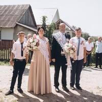 Илие Ана, 22 года, Стрелец, Киев