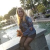 Анна, 38, г.Харьков