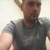 Anar, 33, г.Стамбул