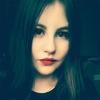 София, 19, г.Улан-Удэ