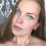 Lytseferka 33 года (Дева) Новороссийск
