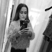 Наташа, 20, г.Тернополь