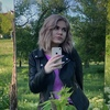 Anastasiya, 25, Marx