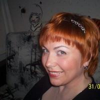 Елена, 44 года, Лев, Омск